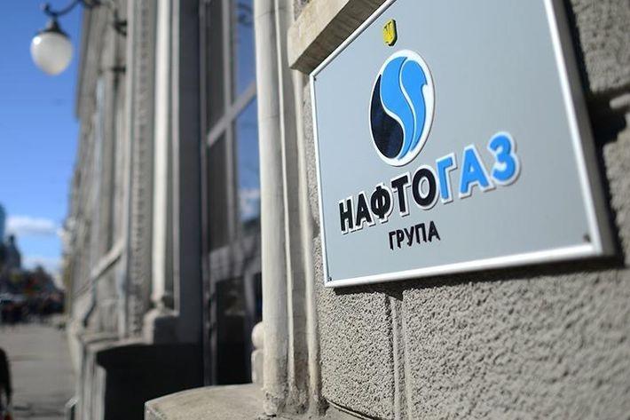 «Нафтогаз» снова подал иск против «Газпрома» 1