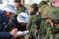 «Нормандская четверка» обсудит особый статус Донбасса
