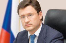 Новак отреагировал на новые иски Украины по газу