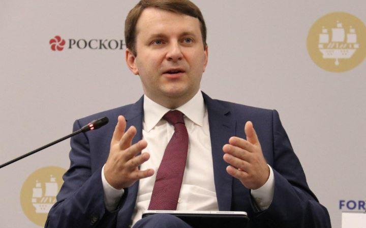 Орешкин назвал «Яндекс» одной из компаний, за которыми будущее 1