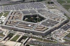 Пентагон обязали опубликовать документы по военной помощи Украине