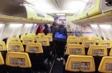 Пилот объявил городом прибытия Москву вместо Киева