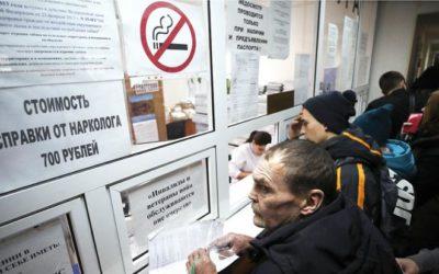Почему новый алкотест для водителей не понравился Путину