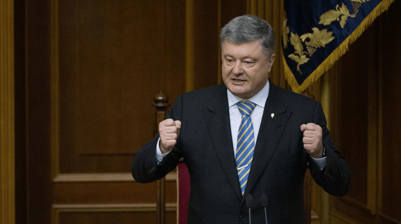 Порошенко заявил, что у Украины нет альтернатив, кроме членства в НАТО и ЕС 1
