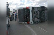 Посольство РФ: В перевернувшемся в Доминикане автобусе находилось 39 россиян