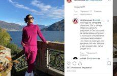 Постройневшая Стриженова рассказала секрет похудения
