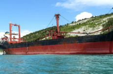 Россиян не было на борту норвежского сухогруза, атакованного пиратами