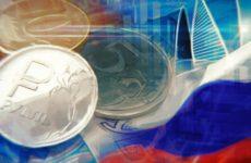 Росстат сообщил о росте экономики РФ почти в два раза