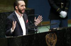 Сальвадор выгоняет из страны весь дипломатический корпус Венесуэлы