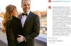 Савичева откровенно поведала о разрыве с супругом