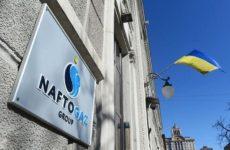 СМИ сообщили о попытке вербовки директора «Нафтогаза» коллегами Джулиани