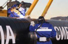 Стала известна дата запуска газопровода «Сила Сибири»