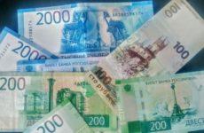 Стали известны размеры депозитов россиян в банках