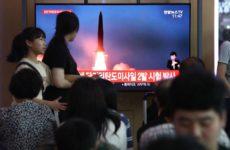 В Южной Корее сообщили о пуске КНДР неизвестного снаряда