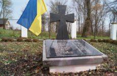 В Польше осквернили захоронения украинских националистов