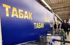 В РФ предлагают создать единого регулятора табачного рынка