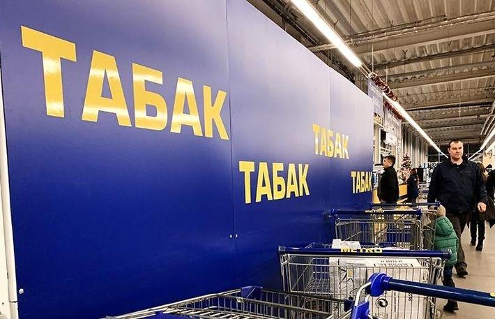 В РФ предлагают создать единого регулятора табачного рынка 1