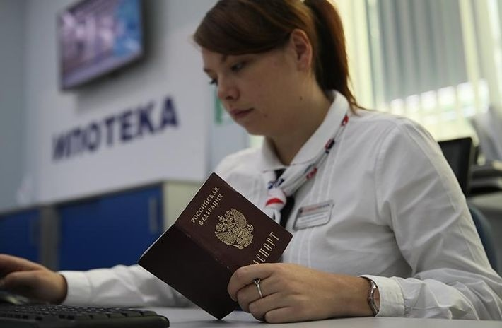 В РФ вырос средний срок ипотеки 1
