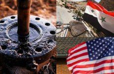 Дамаск считает США оккупантами, ворующими сирийскую нефть
