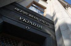 Депутат рады назвал Украину средством Запада для войны с РФ