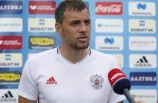 Дзюба дерзко ответил на оскорбления фанатов «Спартака»