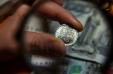 Эксперт поведал, как РФ удалось избежать экономического краха
