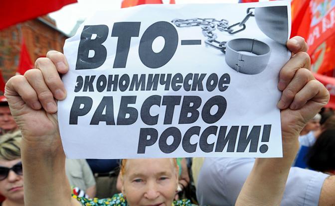 Юрий Болдырев: «Суда ВТО больше нет, но приговор России вынесен» 1
