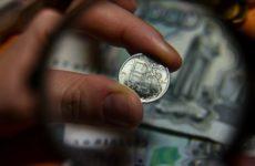 Минэкономразвития России ожидает снижение инфляции в 2019 году