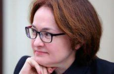 Набиуллина назвала главную причину укрепления рубля