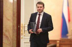 Орешкин поддержал инициативу отменить НДФЛ для малоимущих
