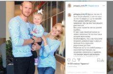 Пелагея сообщила о расставании с хоккеистом ЦСКА