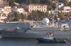 Пентагон поведал о слежке за российским кораблем