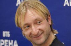 Плющенко прокомментировал «бомбическую» внешность Рудковской