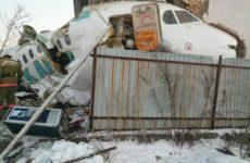 При крушении самолёта в Казахстане погибло 14 человек