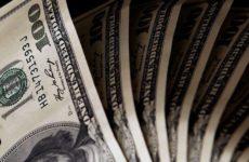 РФ увеличила вложения в американские гособлигации на $622 млн