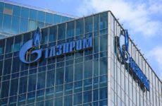 """СМИ: Пять украинских компаний подписали контракт с """"Газпромом"""""""
