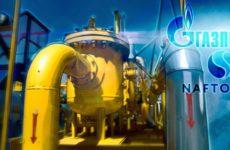В «Газпроме» сообщили, как выручат Сербию при прекращении транзита газа через Украину