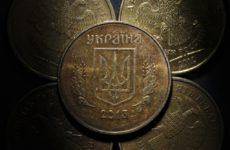 В Киеве подсчитали материальные потери из-за разногласий с Россией