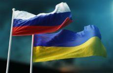 В Лондоне проходят слушания по долгу Украины перед Россией