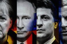 В Париже стартовали переговоры лидеров стран «нормандской четверки»
