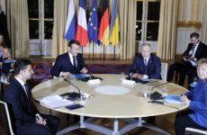Западные СМИ прокомментировали саммит в «нормандском формате»