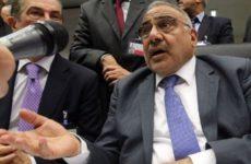 Ирак не намерен пересматривать решения о выводе войск США