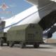 РФ и Турция завершили сделку по ЗРК С-400