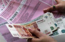 Эксперт Разворотнева поведала, сколько можно сэкономить на отмене комиссии по ЖКУ