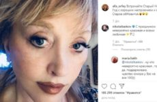 Миро подозревает наличие у Пугачевой болезни из-за ее чересчур молодого облика