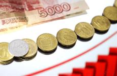 Экономика РФ покажет более быстрый рост, чем американская и европейская