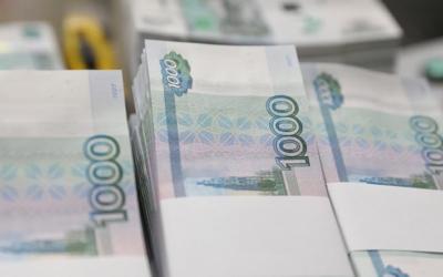 Гособлигации РФ продали за 58 млрд рублей неизвестному покупателю