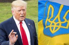 AP: Трамп заявлял о зависимости Украины от США в 2018 году
