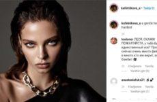 Алеся Кафельникова отреагировала на слухи о скорой свадьбе