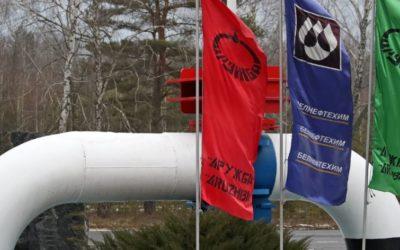 «Белнефтехим» обьявил о закупке первой партии нефти из РФ